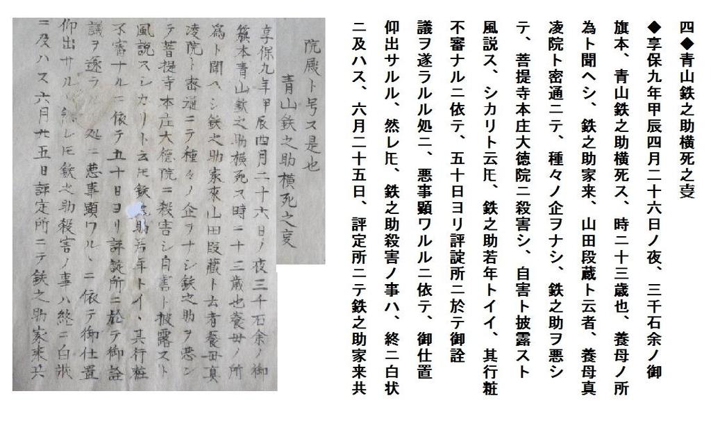 f:id:chuumeikun:20190124201049j:plain