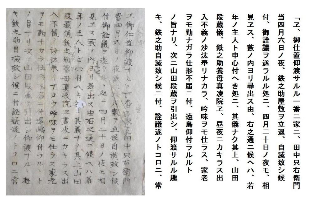 f:id:chuumeikun:20190124201109j:plain