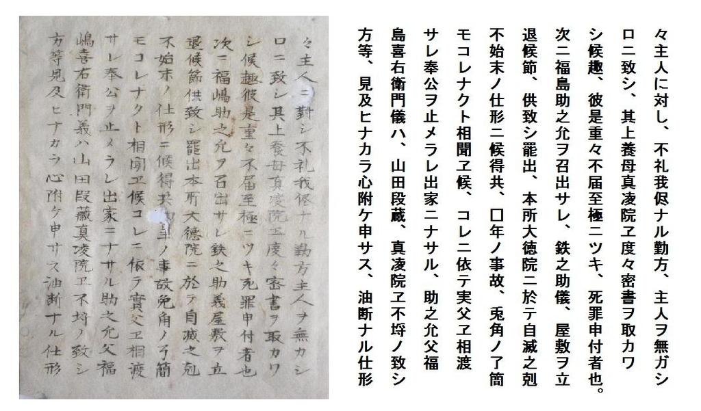 f:id:chuumeikun:20190124201130j:plain
