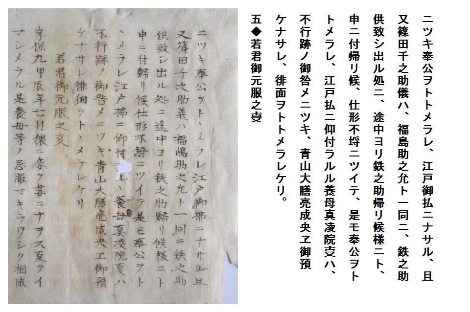 f:id:chuumeikun:20190124201152j:plain