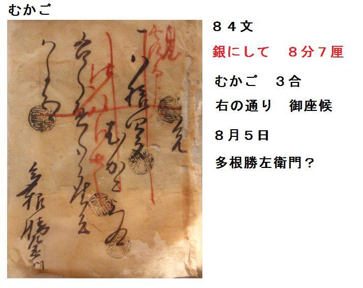 f:id:chuumeikun:20190129202709j:plain