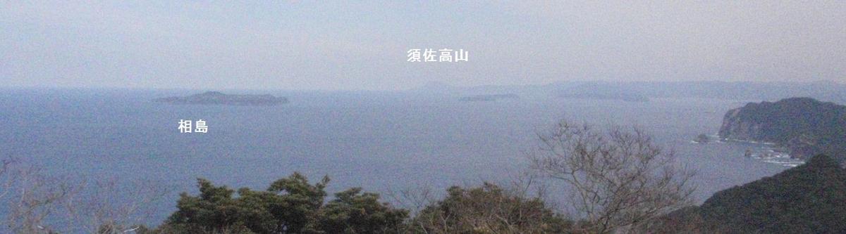 f:id:chuumeikun:20190314213433j:plain