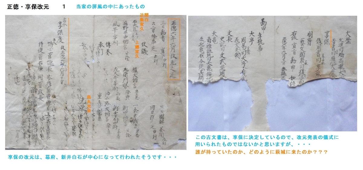 f:id:chuumeikun:20190318131329j:plain