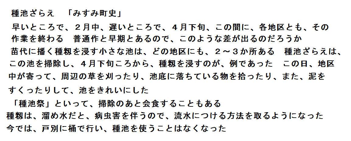 f:id:chuumeikun:20190320060321j:plain