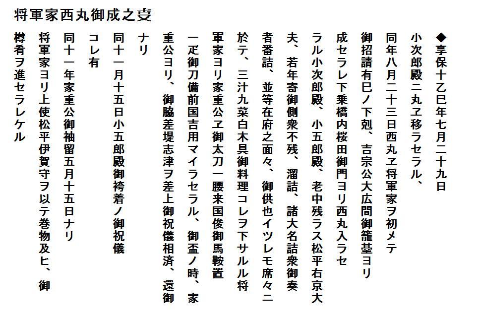 f:id:chuumeikun:20190323172720j:plain