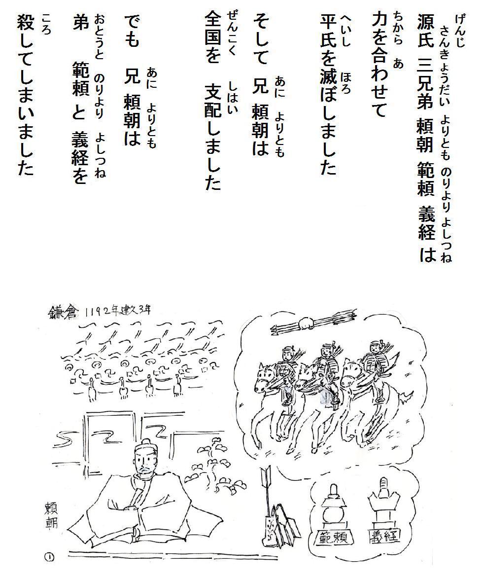 f:id:chuumeikun:20190419002008j:plain