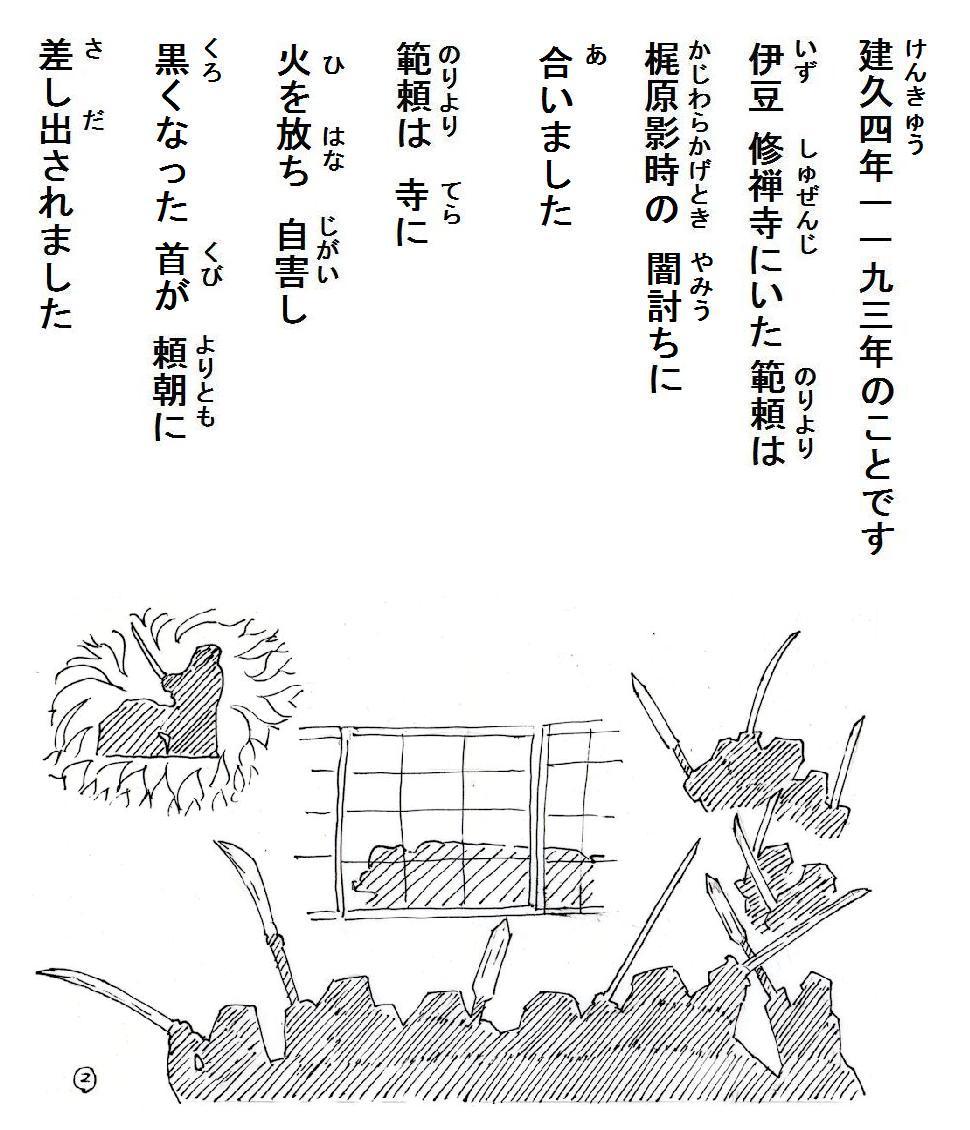 f:id:chuumeikun:20190419002028j:plain