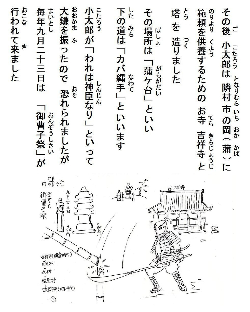 f:id:chuumeikun:20190419002133j:plain
