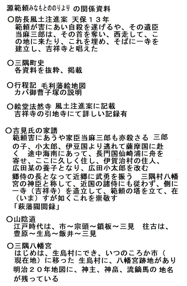f:id:chuumeikun:20190419002157j:plain