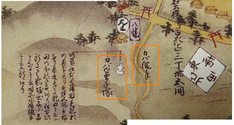 f:id:chuumeikun:20190419002219j:plain