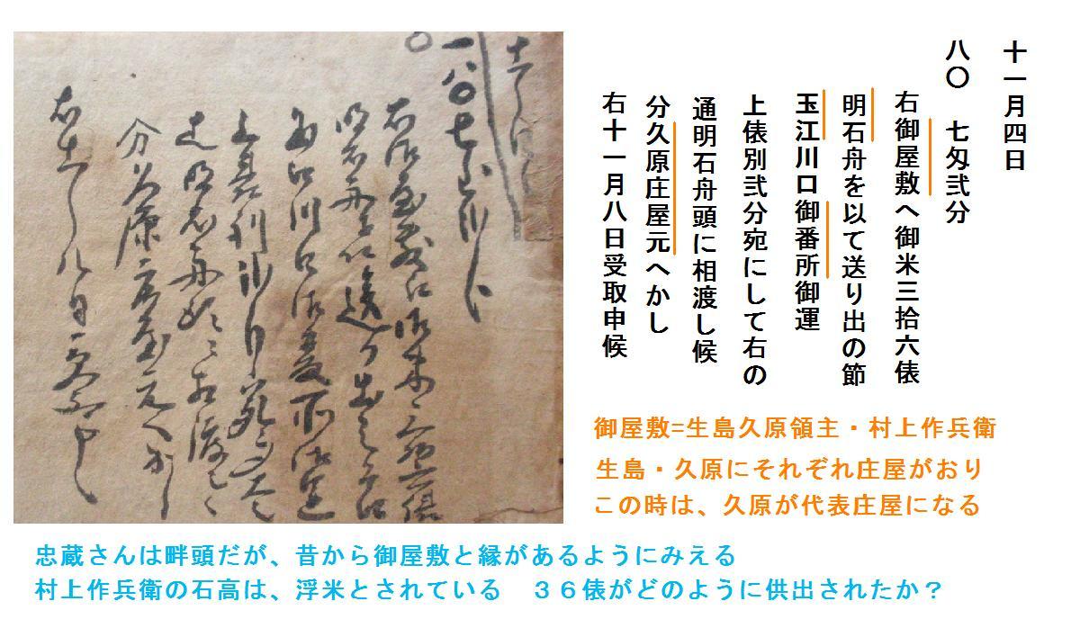 f:id:chuumeikun:20190420021626j:plain