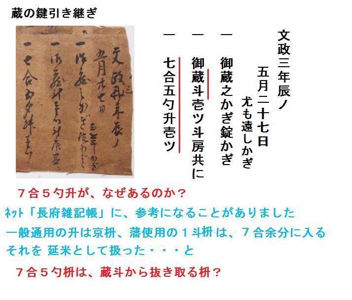 f:id:chuumeikun:20190424131633j:plain