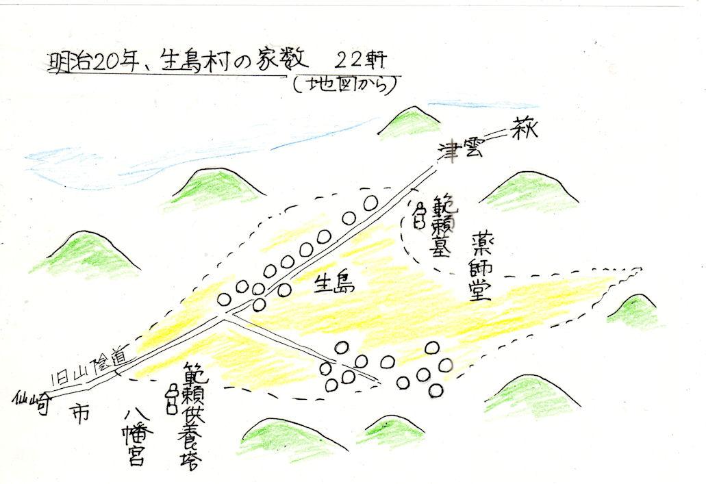f:id:chuumeikun:20190522162430j:plain