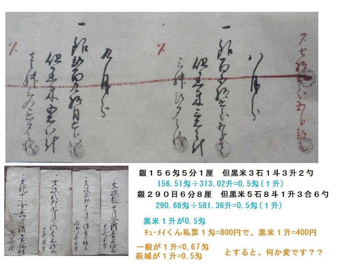 f:id:chuumeikun:20190522163710j:plain