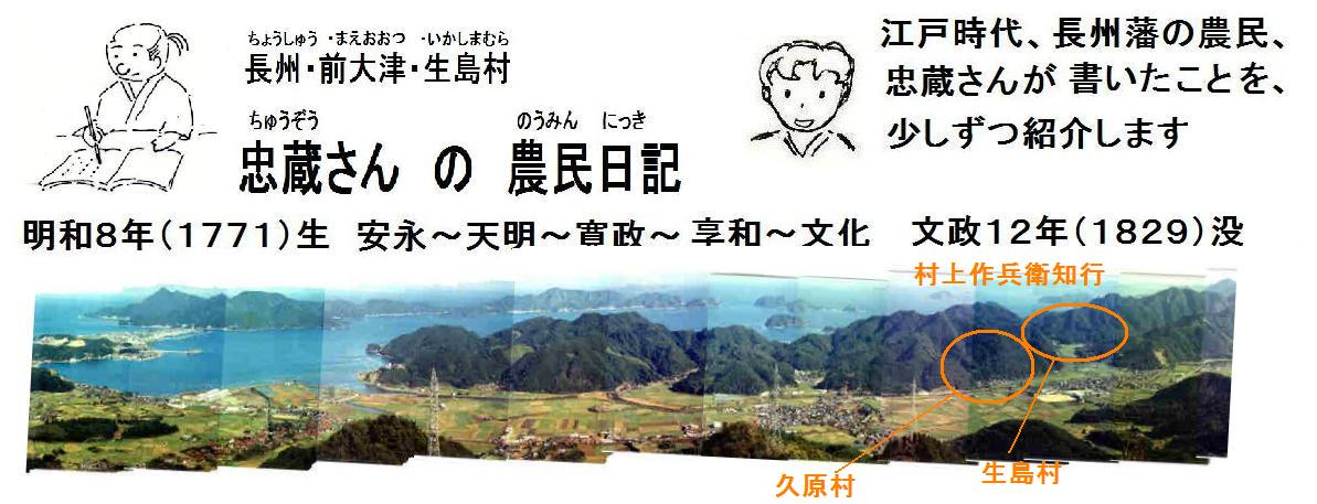 f:id:chuumeikun:20190603062815j:plain