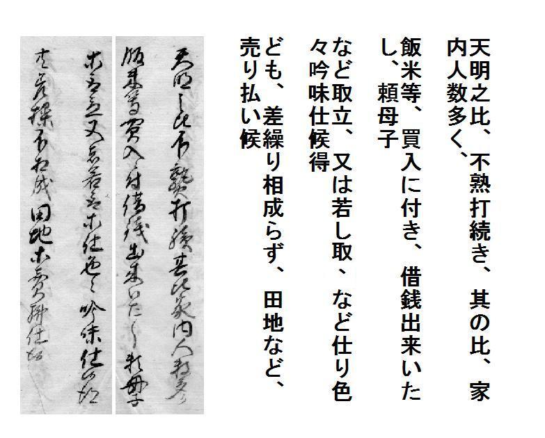 f:id:chuumeikun:20190603063313j:plain