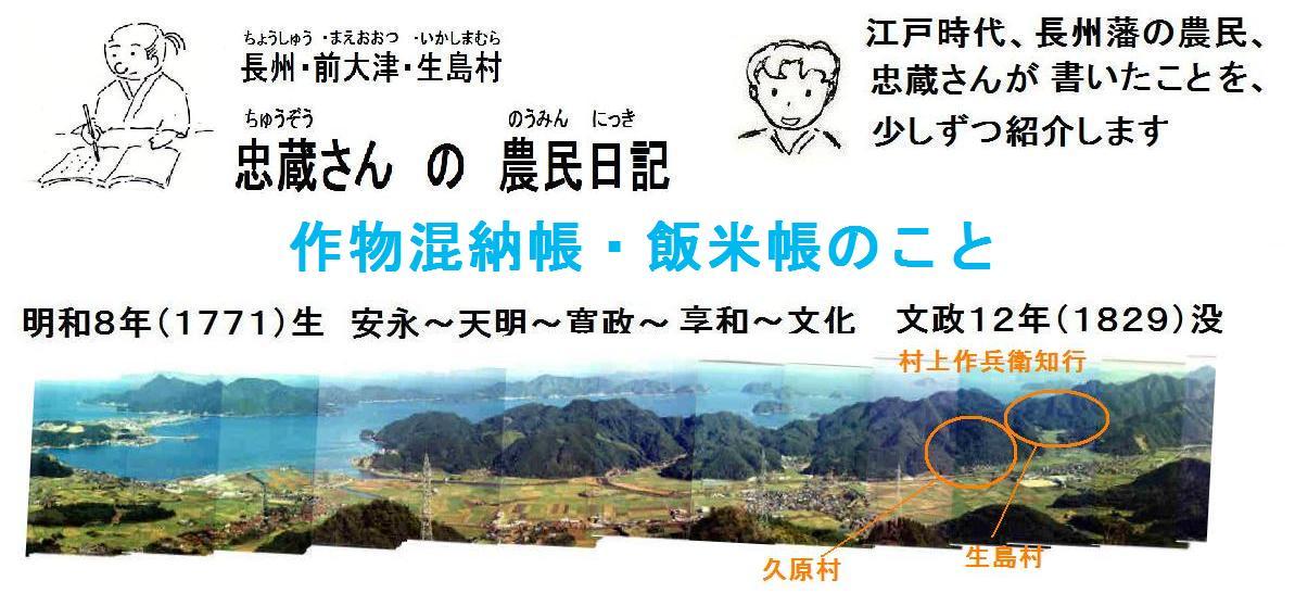 f:id:chuumeikun:20190607090506j:plain