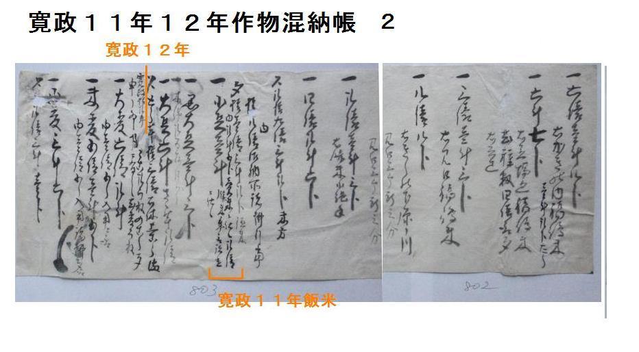 f:id:chuumeikun:20190607091637j:plain