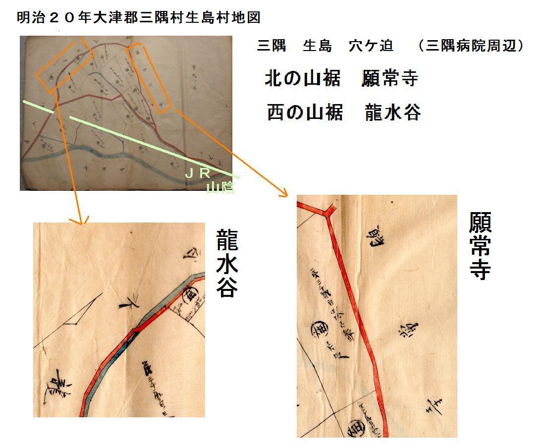 f:id:chuumeikun:20190623030620j:plain
