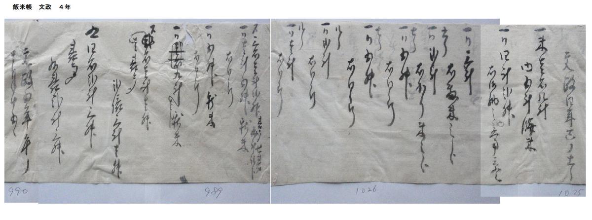 f:id:chuumeikun:20190720205100j:plain