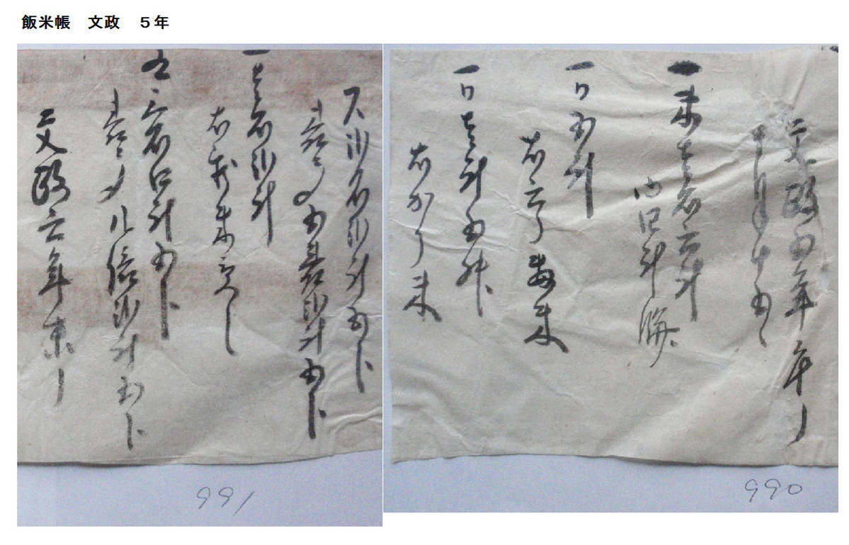 f:id:chuumeikun:20190720205326j:plain