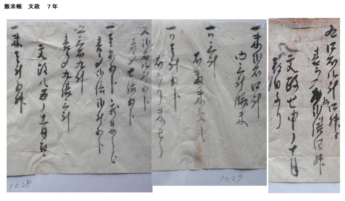 f:id:chuumeikun:20190721181802j:plain