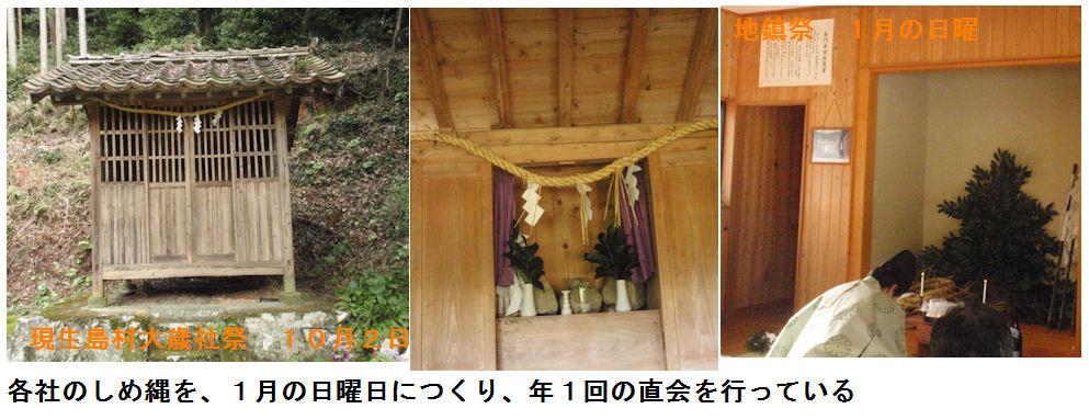 f:id:chuumeikun:20190723183420j:plain