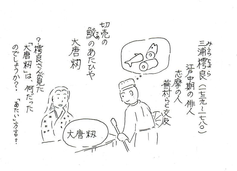 f:id:chuumeikun:20190728045343j:plain