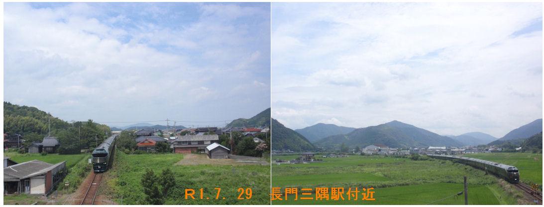 f:id:chuumeikun:20190729164159j:plain