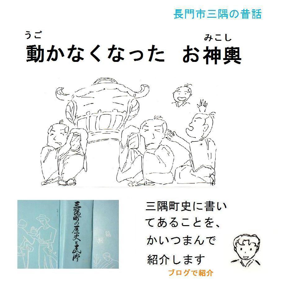 f:id:chuumeikun:20190807230543j:plain