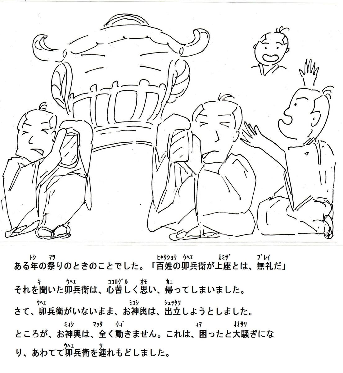 f:id:chuumeikun:20190807230747j:plain