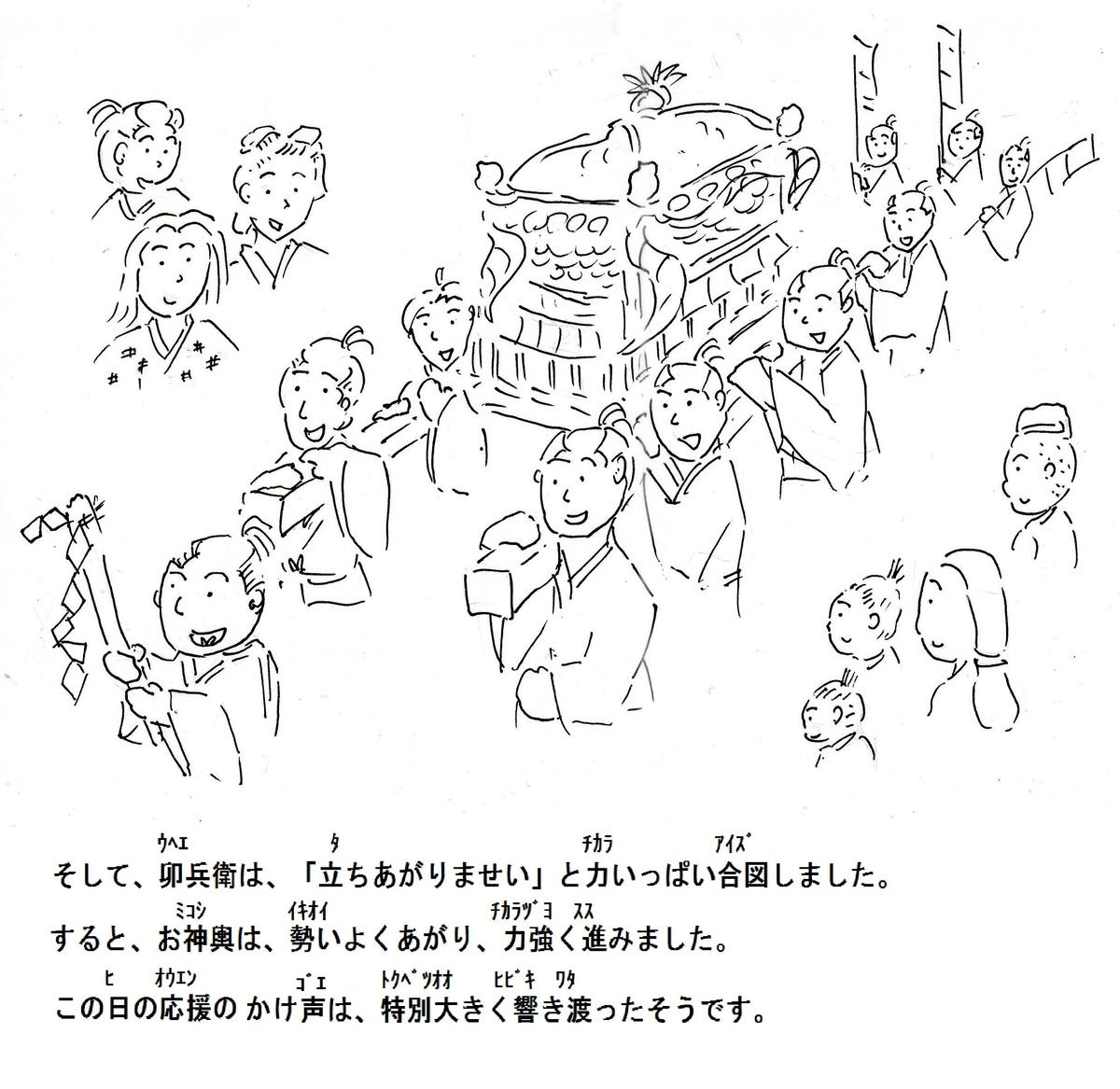 f:id:chuumeikun:20190807230835j:plain