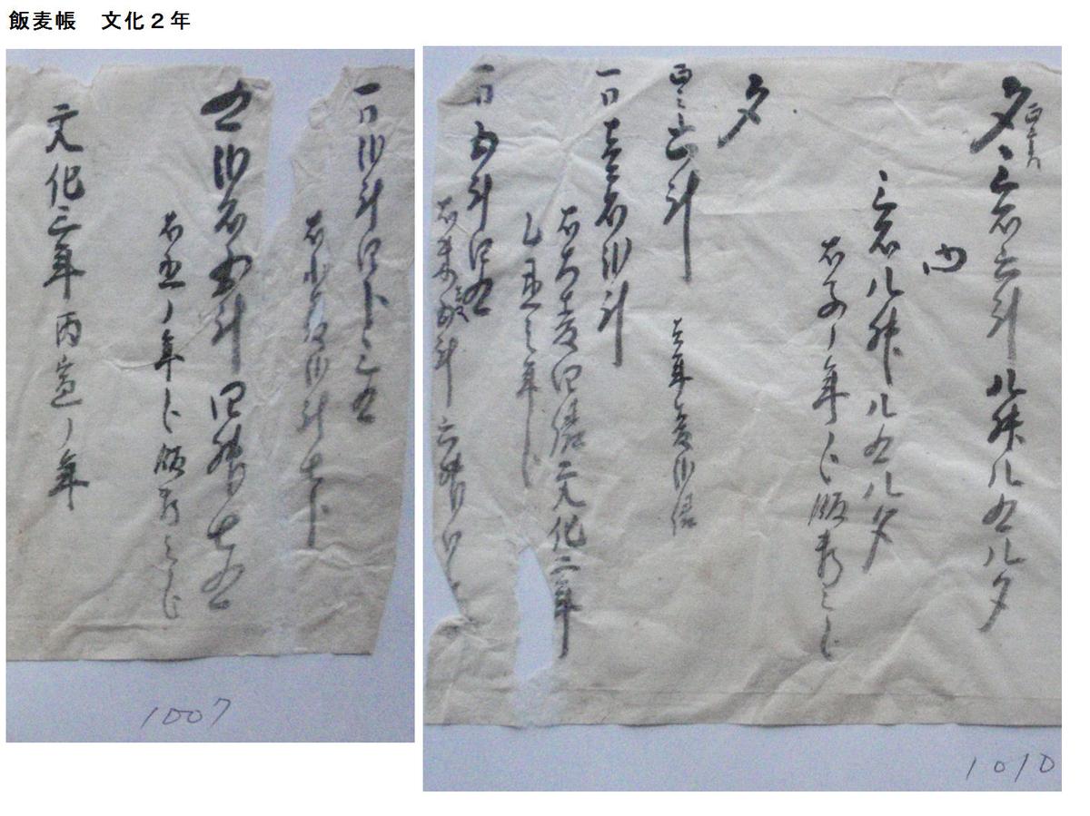 f:id:chuumeikun:20190810070036j:plain