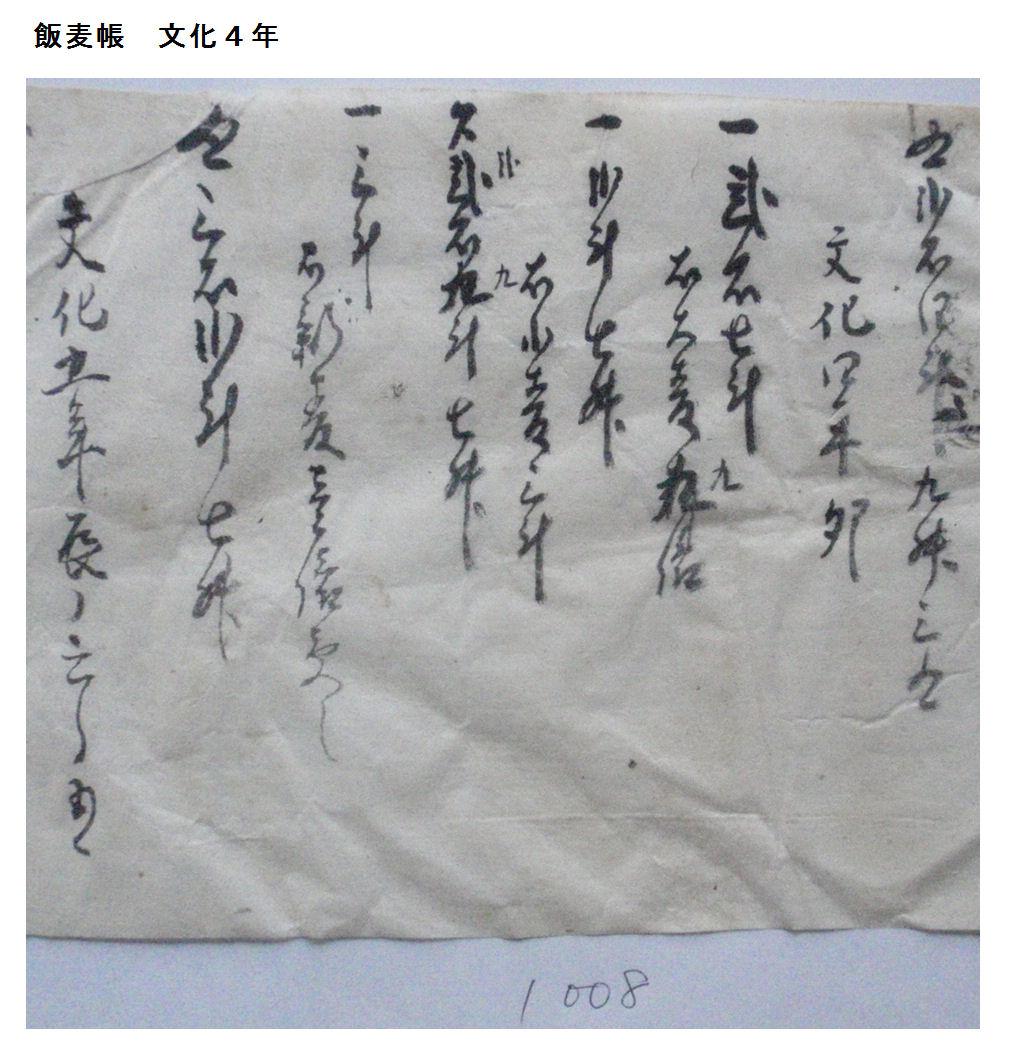 f:id:chuumeikun:20190810070211j:plain