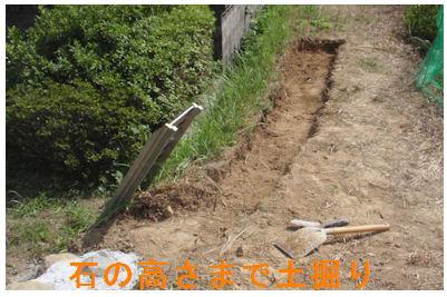 f:id:chuumeikun:20190812020900j:plain