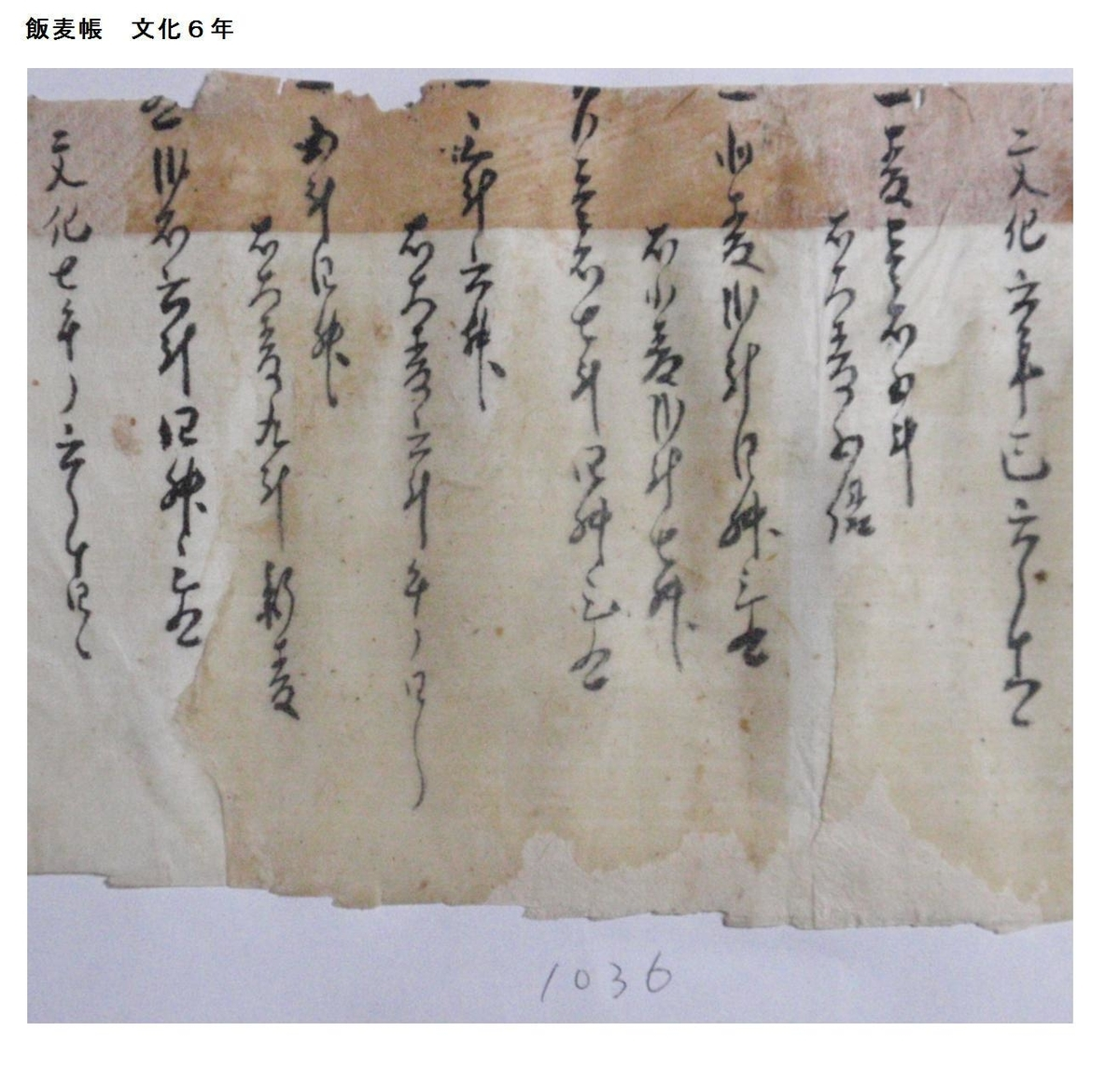 f:id:chuumeikun:20190813011359j:plain