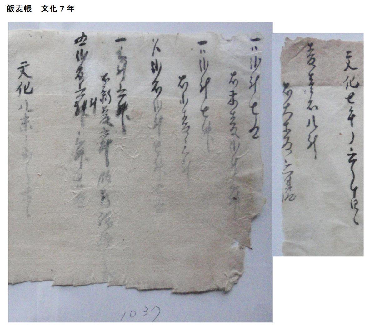 f:id:chuumeikun:20190813011440j:plain