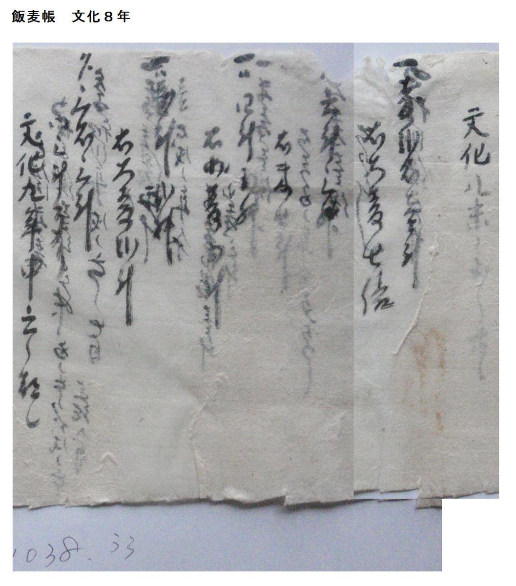 f:id:chuumeikun:20190813011520j:plain