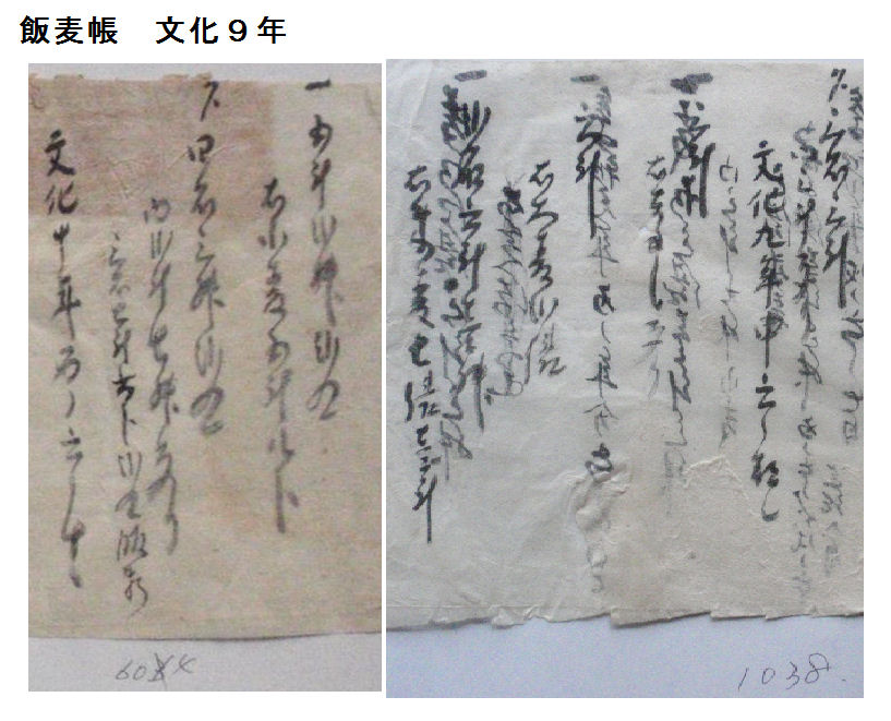 f:id:chuumeikun:20190813011626j:plain
