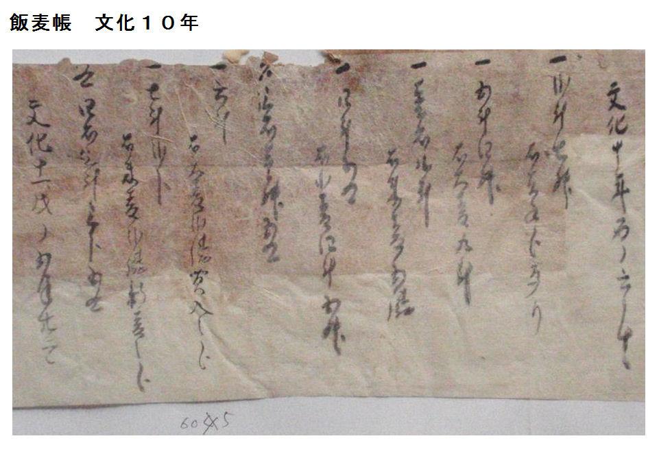 f:id:chuumeikun:20190813011711j:plain
