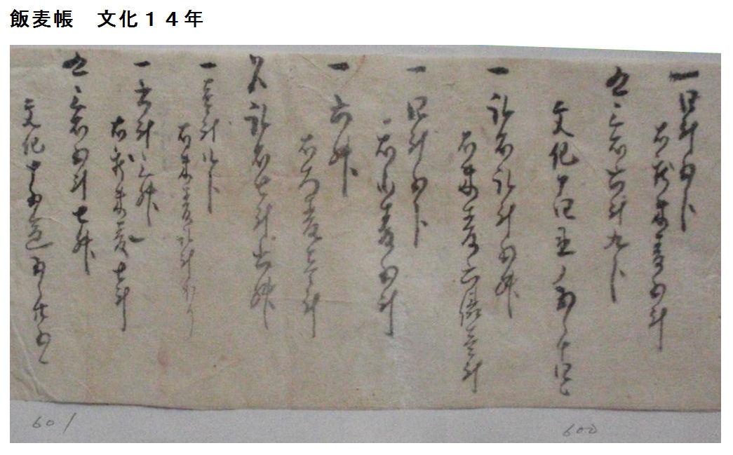f:id:chuumeikun:20190815045917j:plain