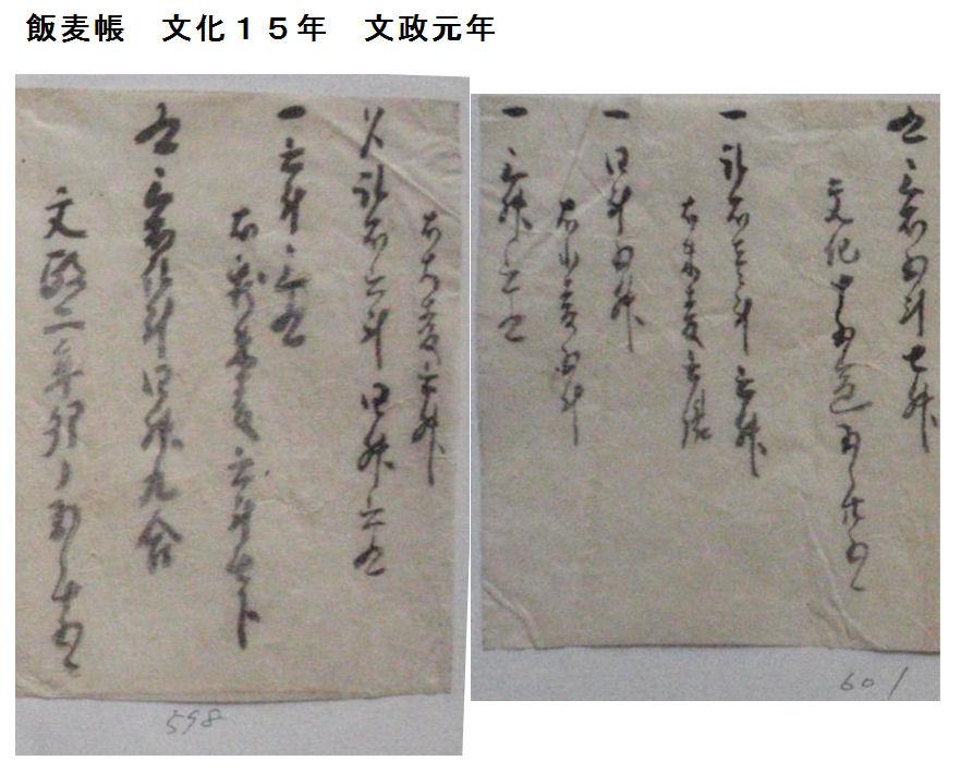 f:id:chuumeikun:20190815050003j:plain