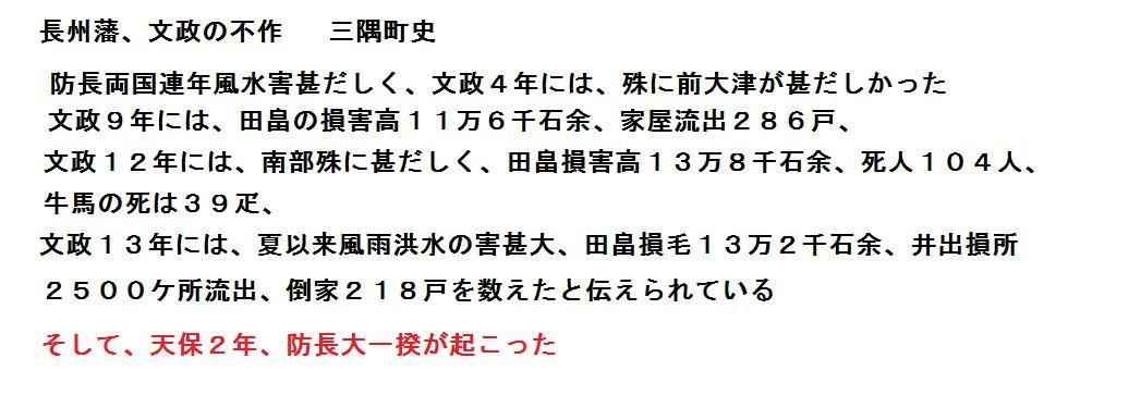 f:id:chuumeikun:20190824054406j:plain