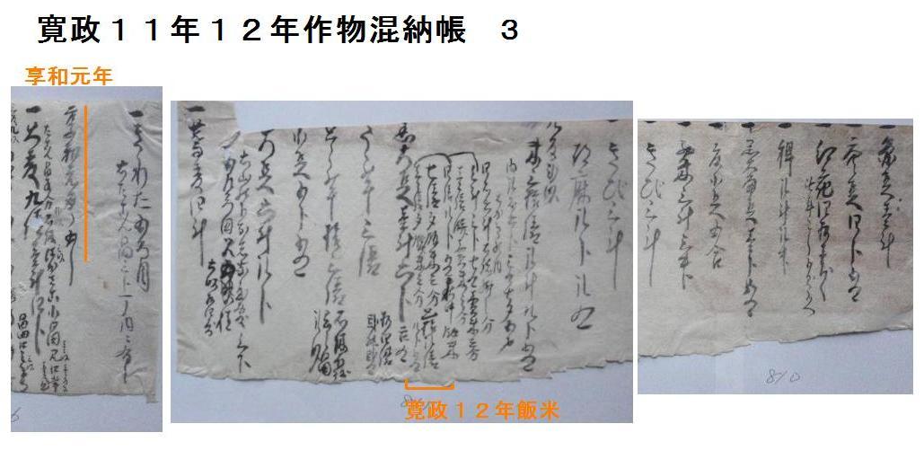 f:id:chuumeikun:20190828050747j:plain