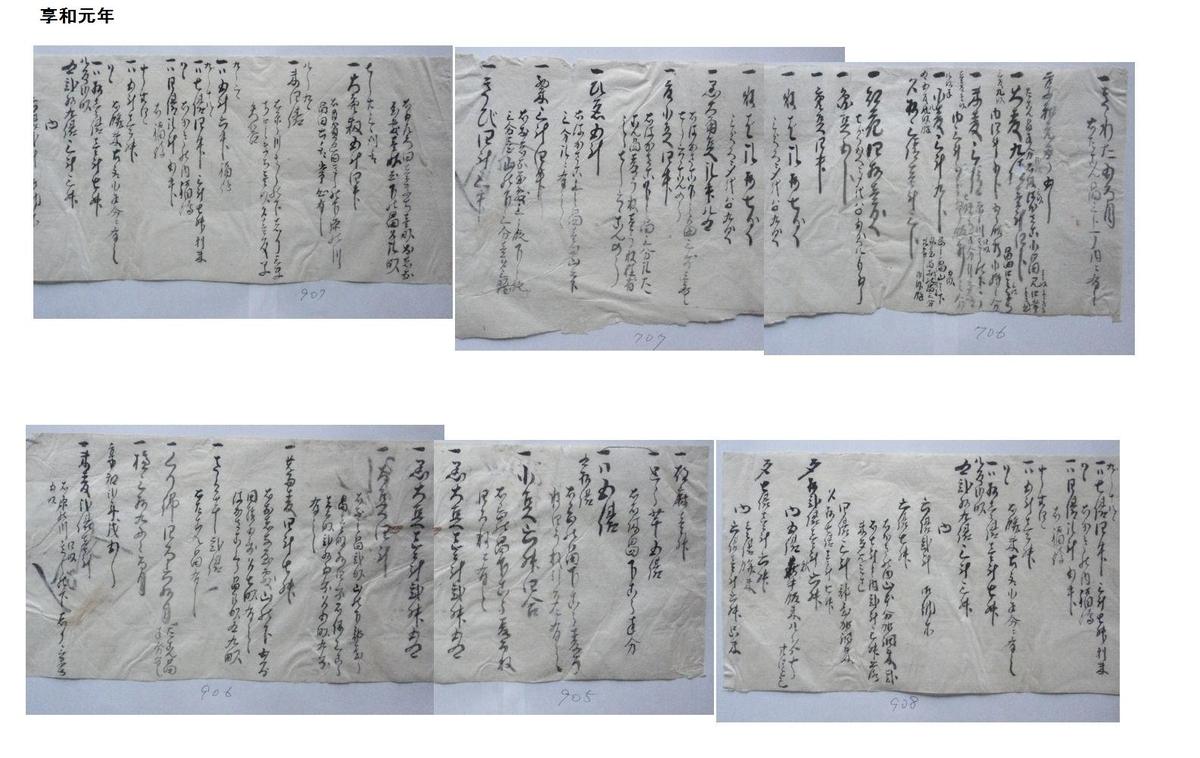 f:id:chuumeikun:20190914002204j:plain