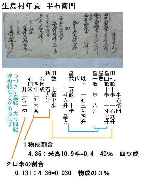 f:id:chuumeikun:20190927164405j:plain