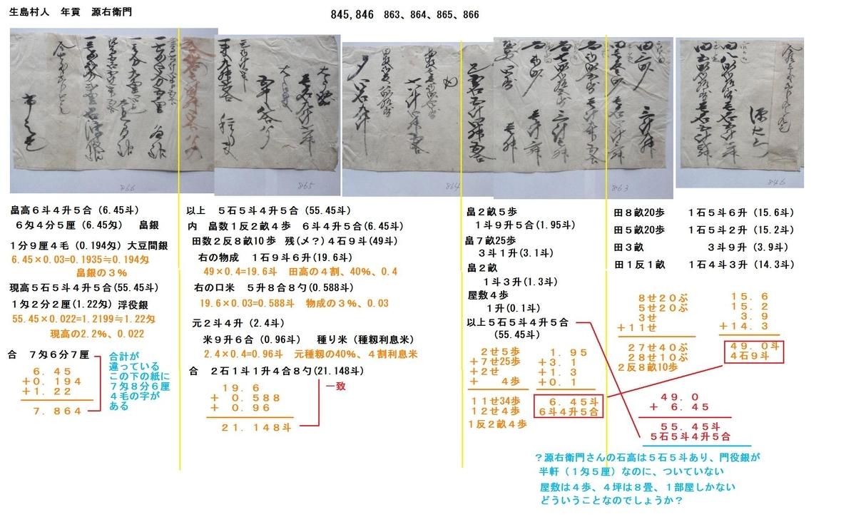 f:id:chuumeikun:20191001010736j:plain