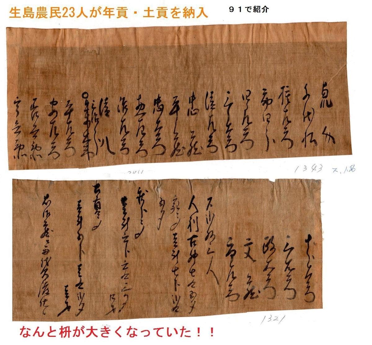 f:id:chuumeikun:20191101214915j:plain