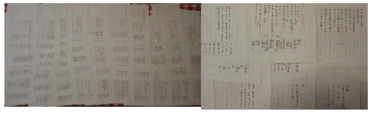 f:id:chuumeikun:20191201183336j:plain