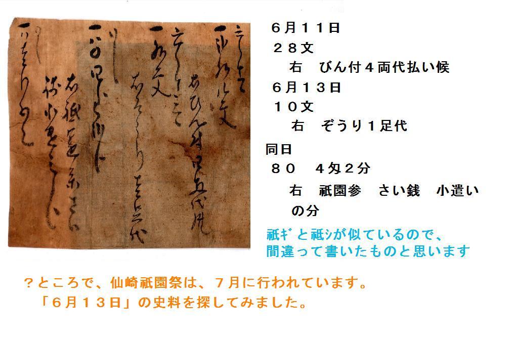 f:id:chuumeikun:20191214033823j:plain